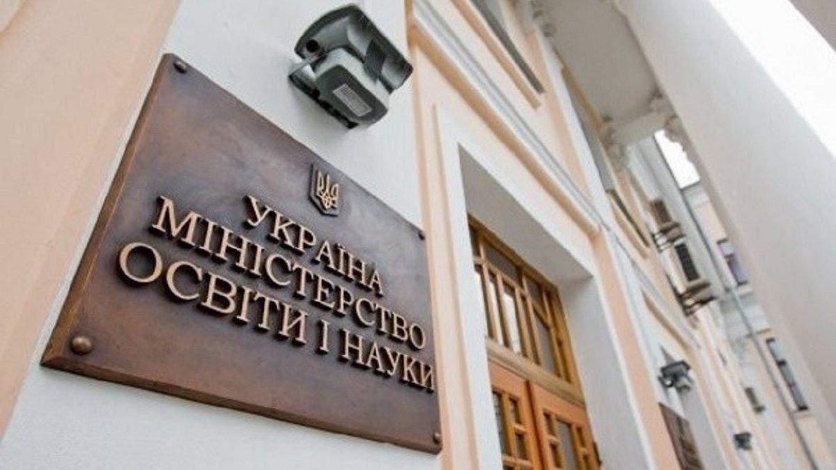Минфин не согласовал увеличение количества заместителей министра образования и науки: детали