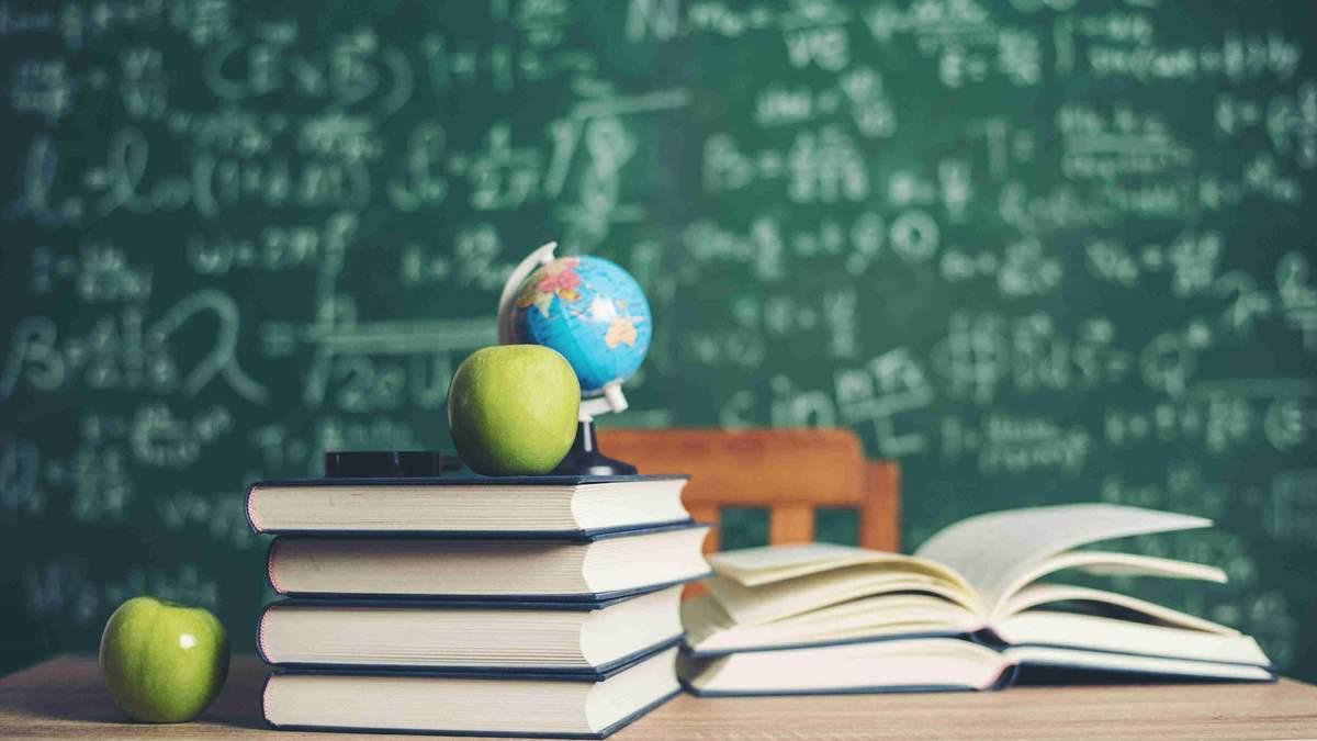 Видатки на освіту у проєкті Держбюджету 2021 становлять 6,6% від ВВП