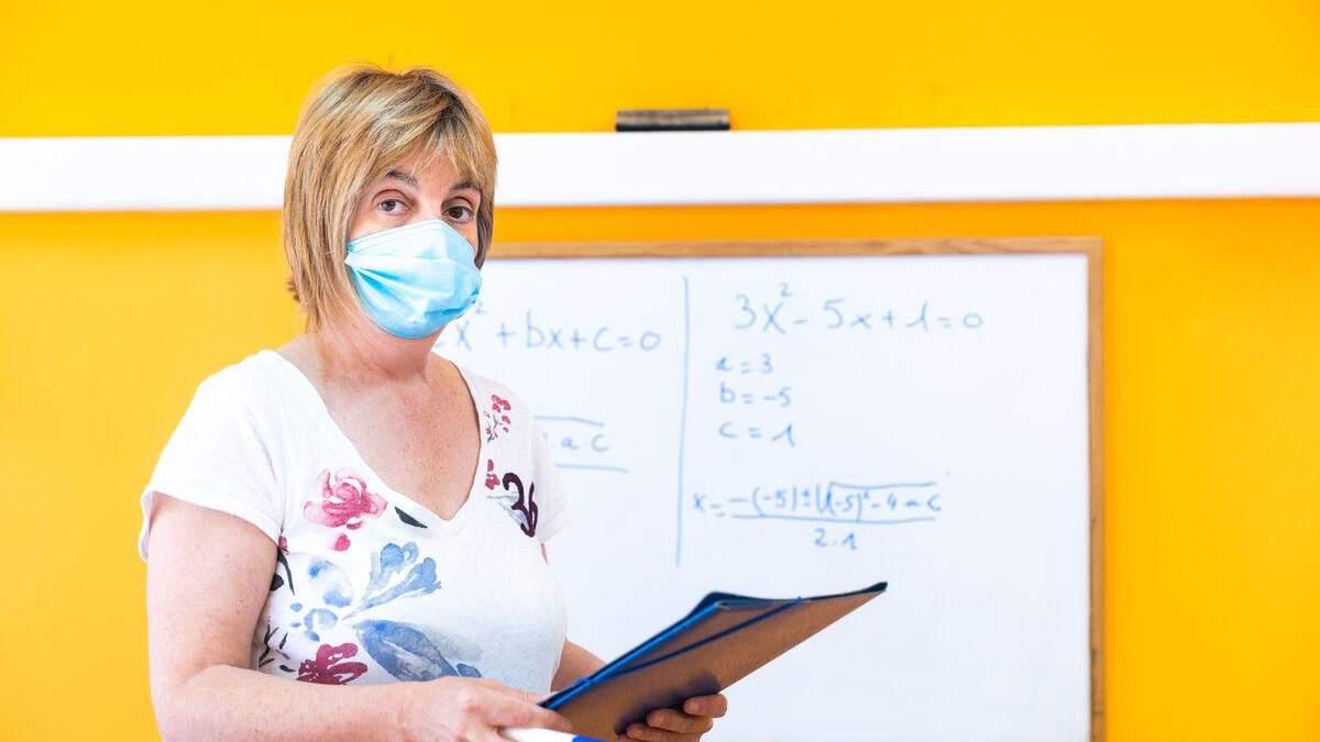 Учителям из Ивано-Франковска компенсируют расходы на лечение COVID-19