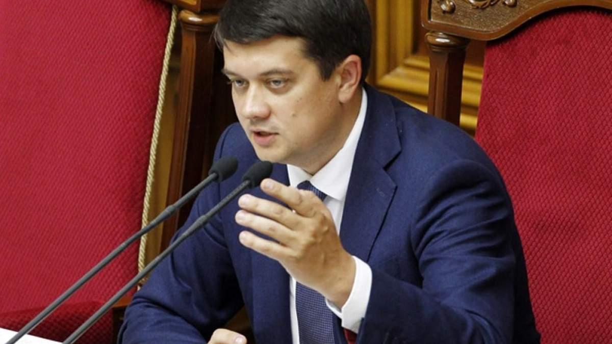 Разумков розкритикував наміри уряду скоротити видатки на освіту у бюджеті на 2021 рік