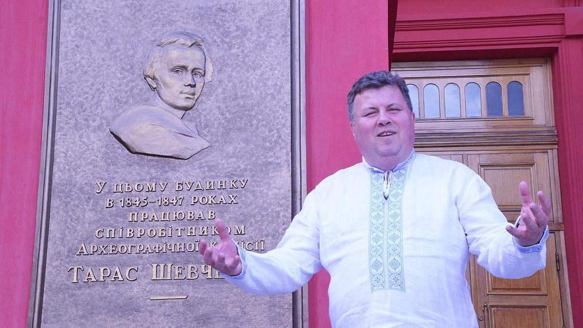 Владимир Бугров – новый ректор КНУ Шевченко