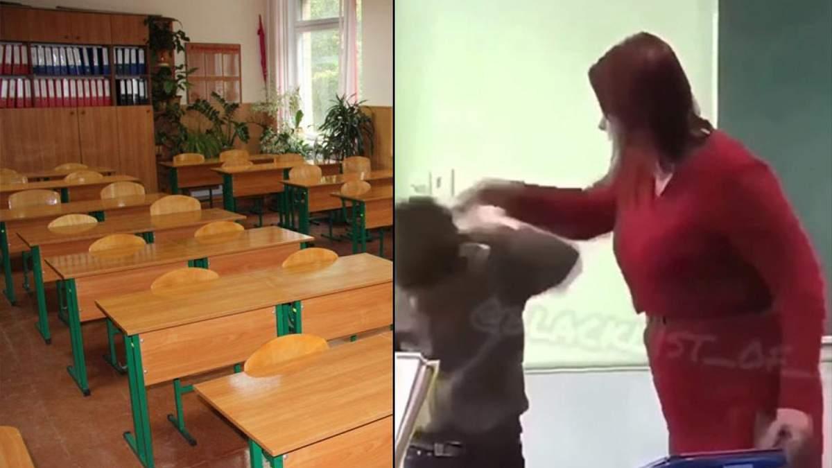 На Львовщине учительница ударила ученику пидзатильникы: видео