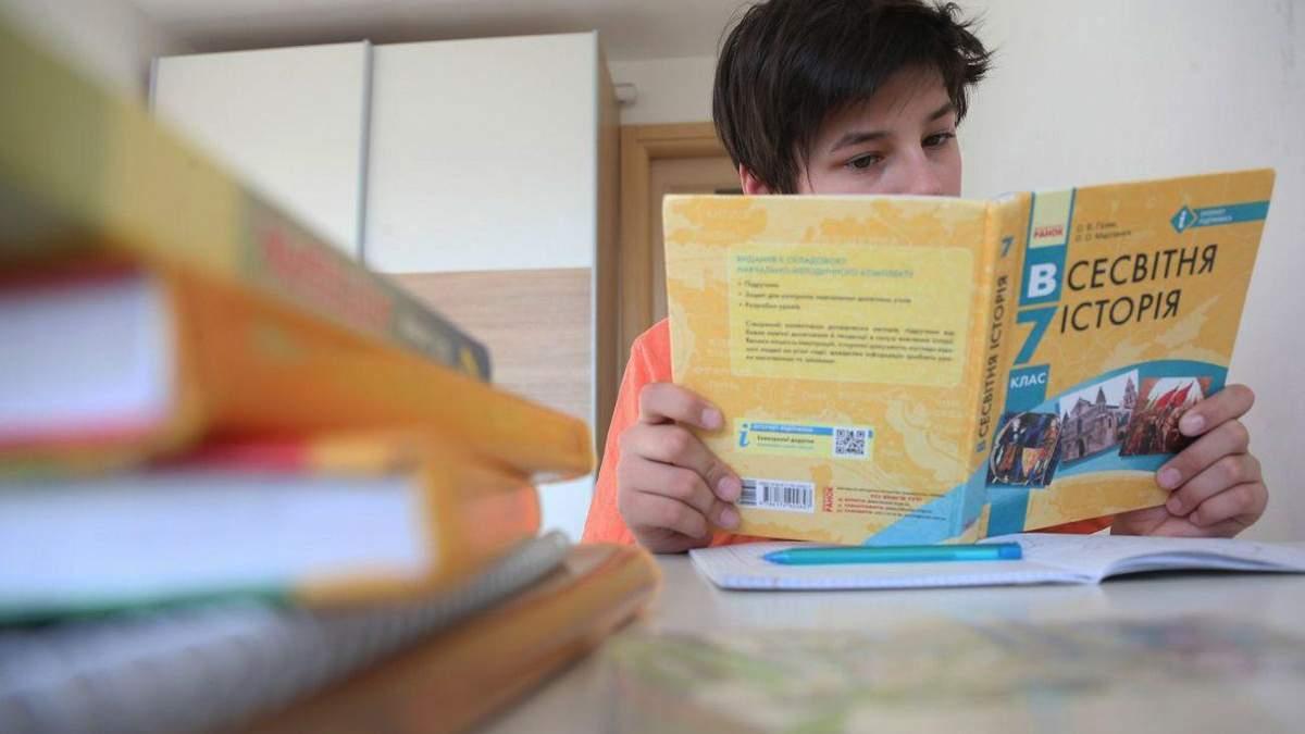 Шкільні підручники: цікаві факти про те, як створюють навчальну літературу для учнів