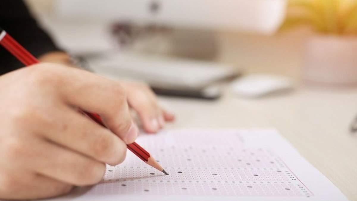 Додаткові тести ЗНО учасники зможуть скласти платно: проєкт МОН