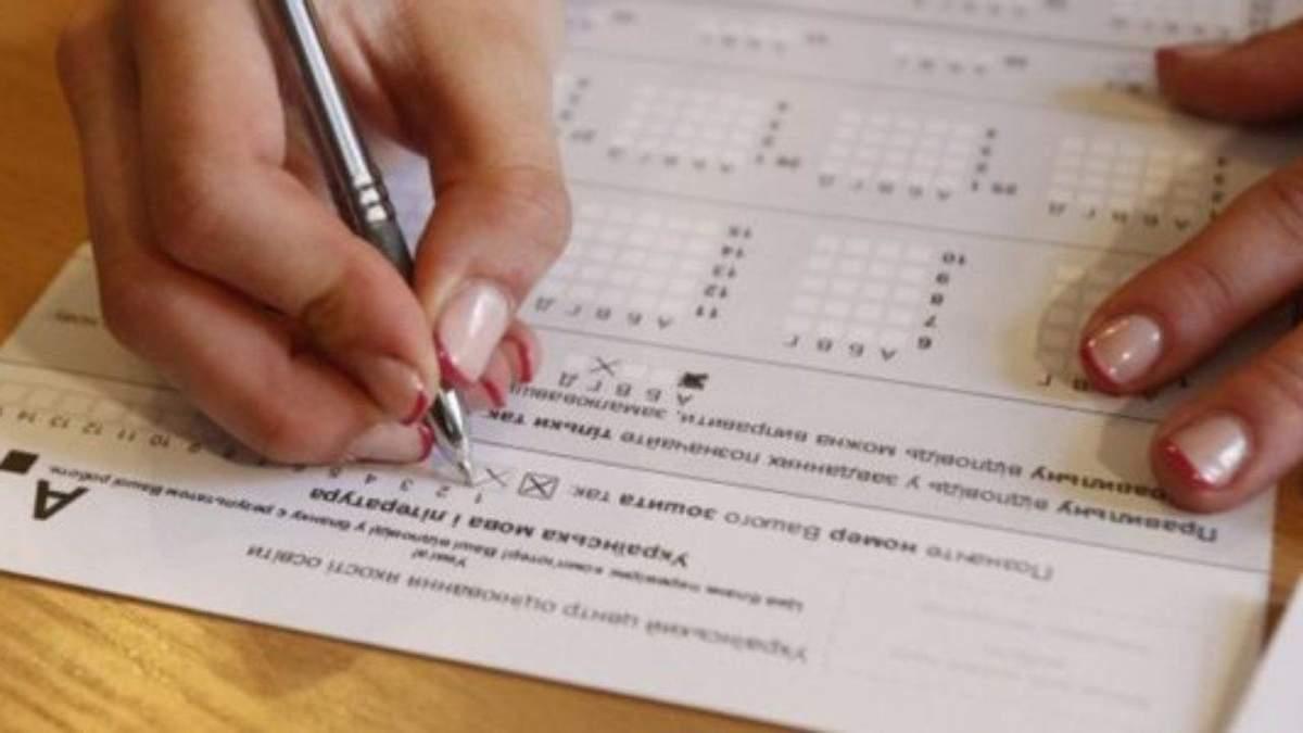 Платне ЗНО 2021: коли і чи справді потрібно платити за тестування