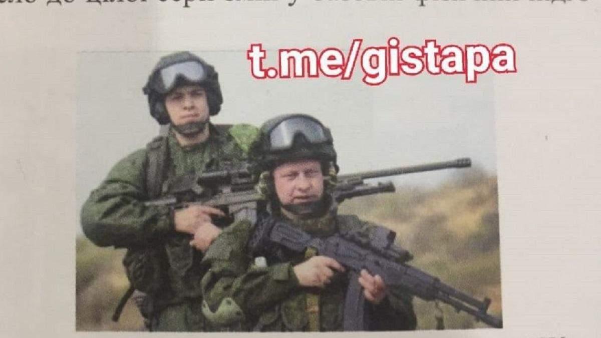 У підручнику російських військових переплутали з воїнами ЗСУ: фото