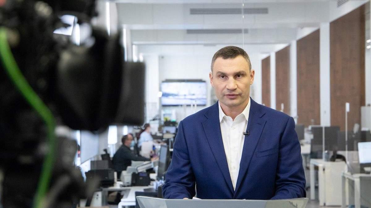 Как будут учить школьников в Киеве после зимних каникул: ответ Кличка