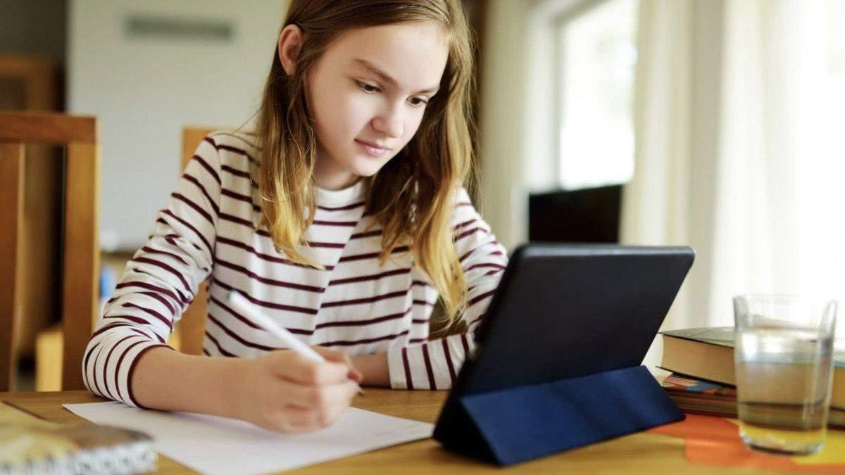 Всеукраинская школа онлайн: МОН показало новую платформу для учеников