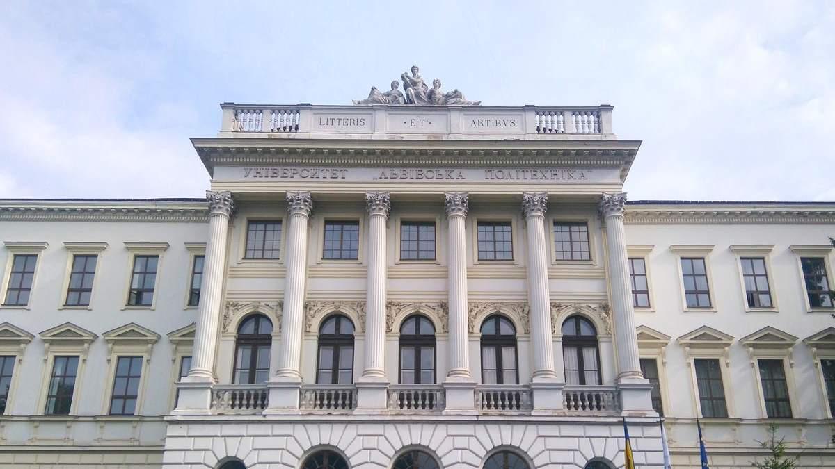 Преподавателя Львовской политехники который показывал порно отстранили