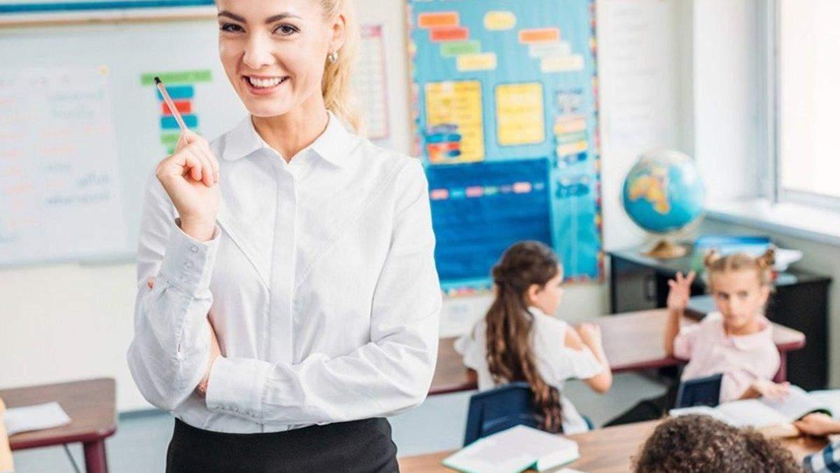 Сертифікація вчителів у 2021 році: скільки буде учасників