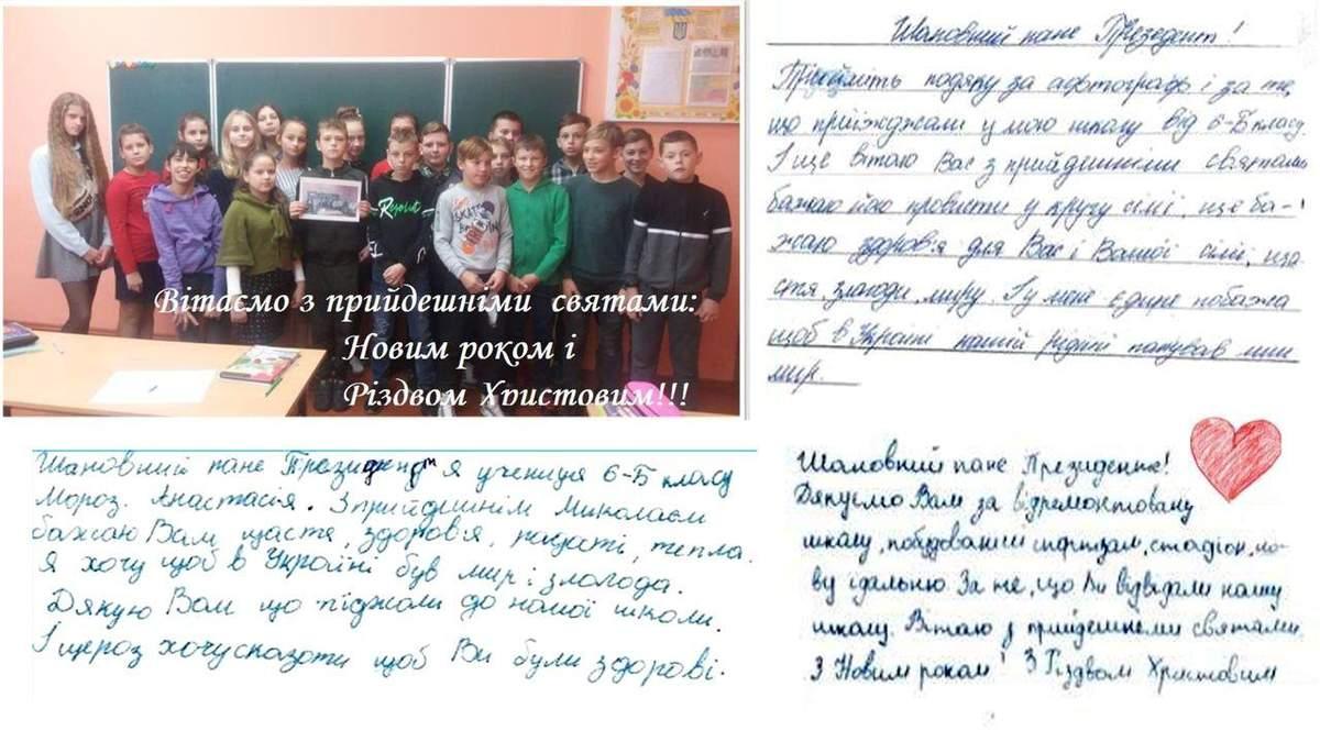 Дети с Волыни первыми поздравили Зеленского с новогодними праздниками