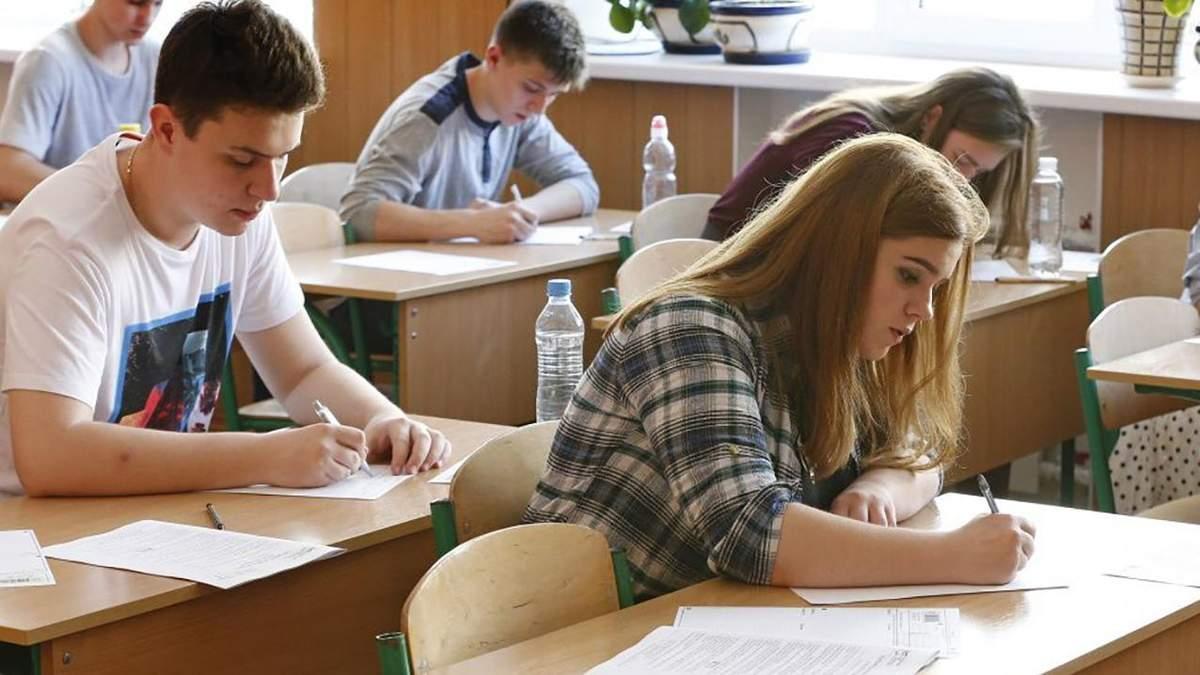 На Закарпатье ученики получат 50 000 гривен за 200 баллов на ВНО