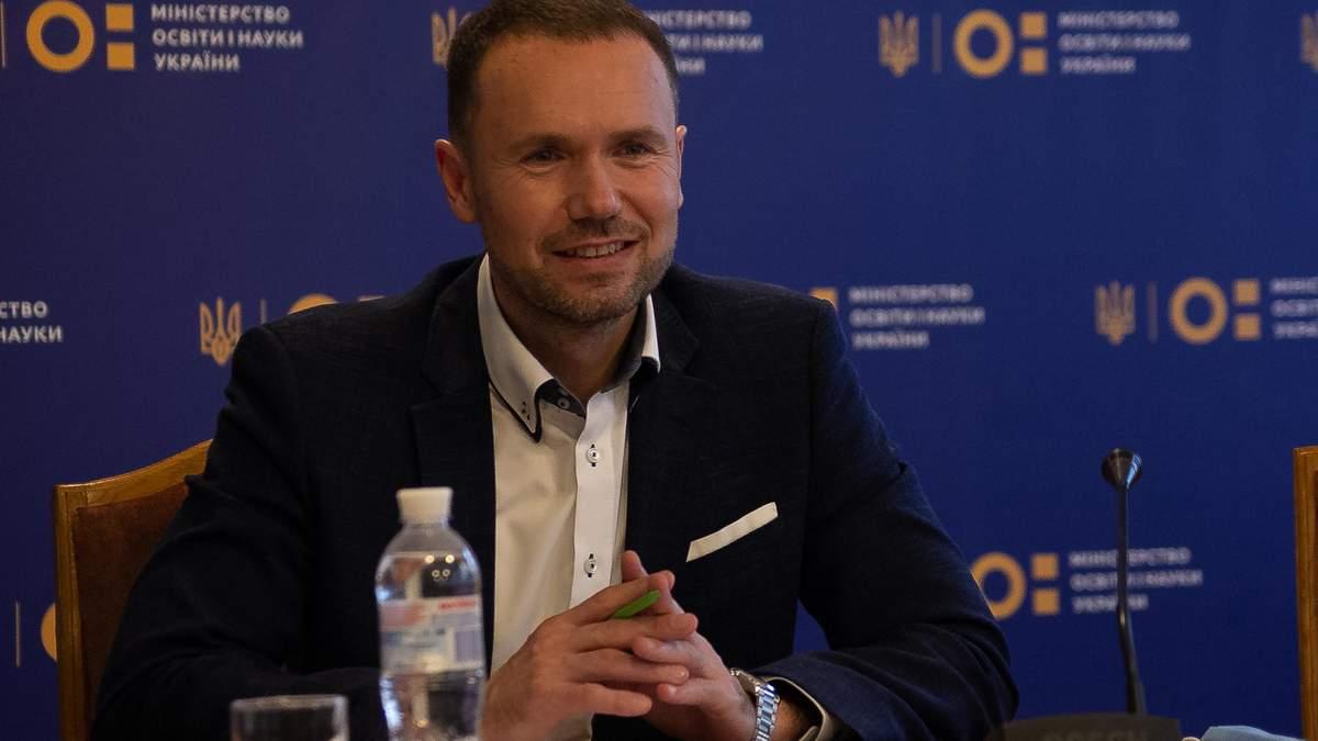Сергія Шкарлета призначили на посаду міністра освіти: рішення Ради