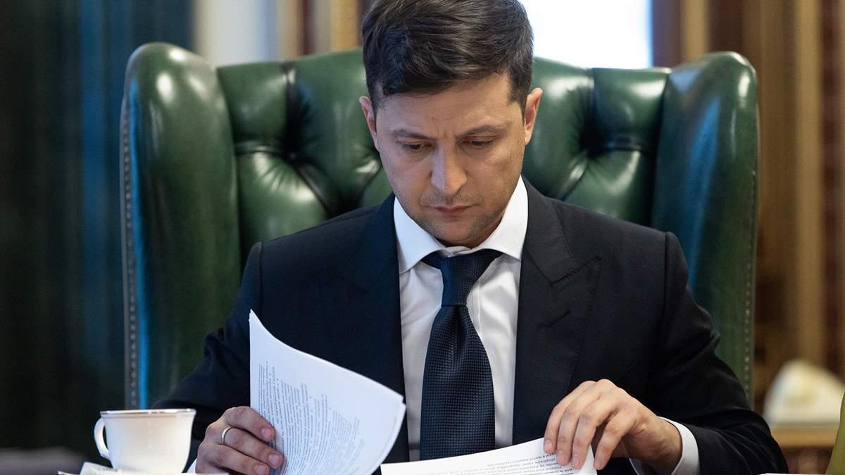 Зеленский назначил пожизненные стипендии учителям Украины: известны имена