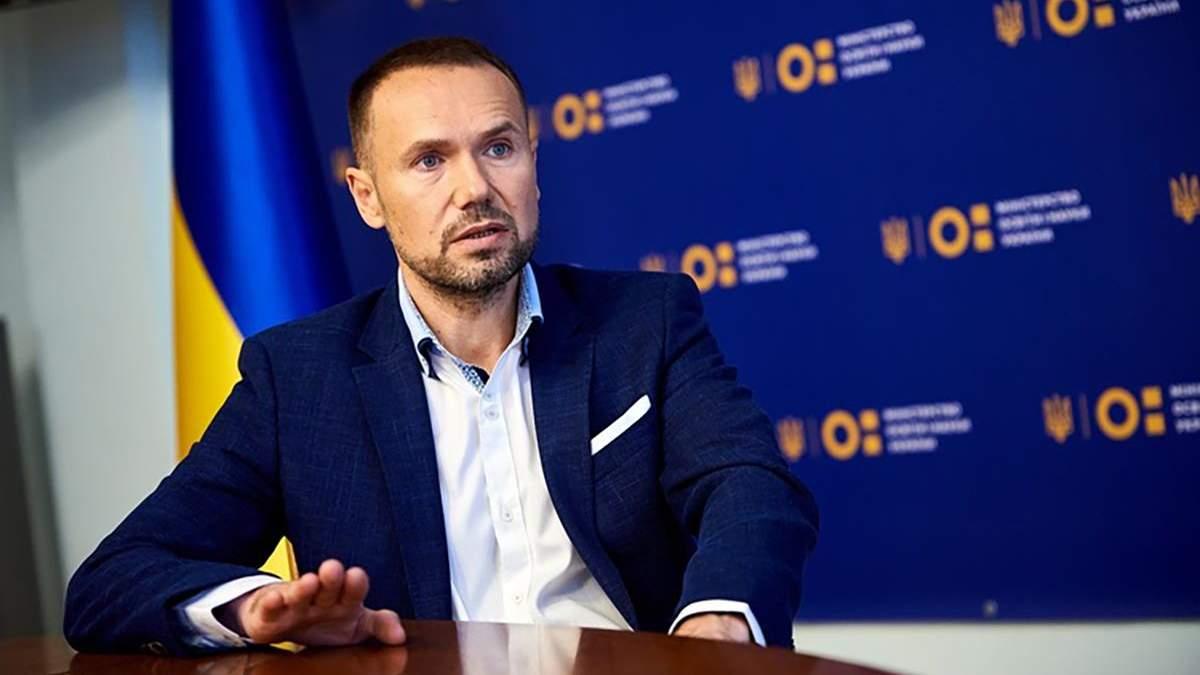 Назначение Шкарлета: депутаты зафиксировали кнопкодавство