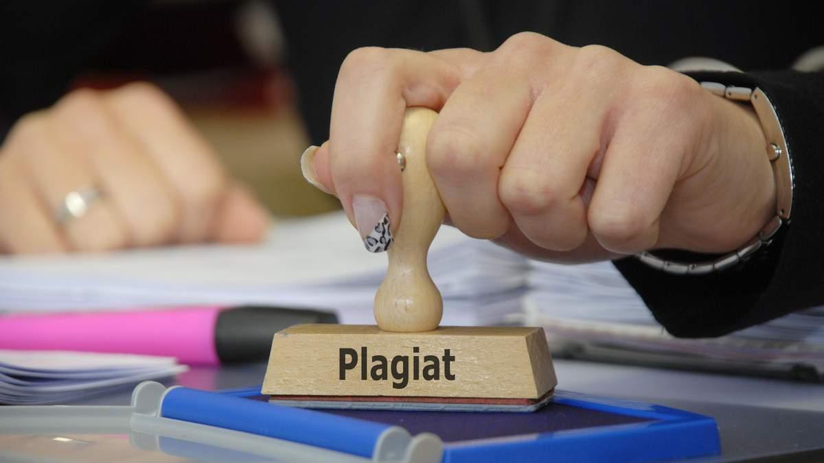 В Украине приостановили рассмотрение дел о плагиате: причина и детали
