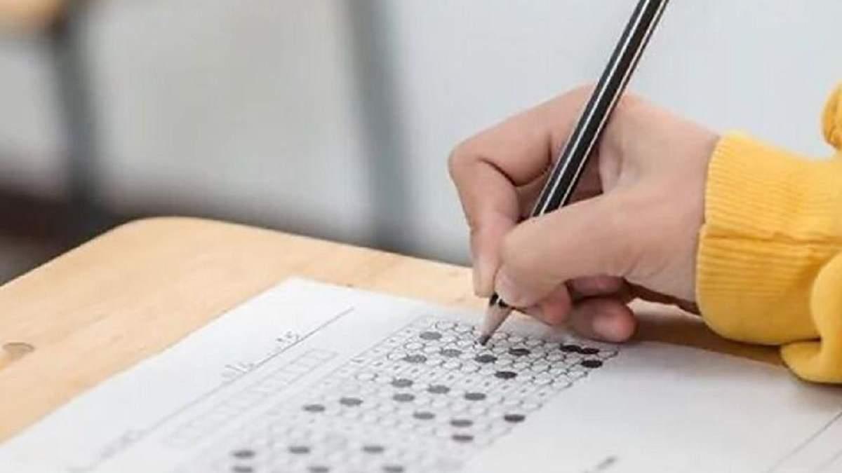 Пробное ВНО-2021: когда начнется регистрация и какова будет стоимость тестирования