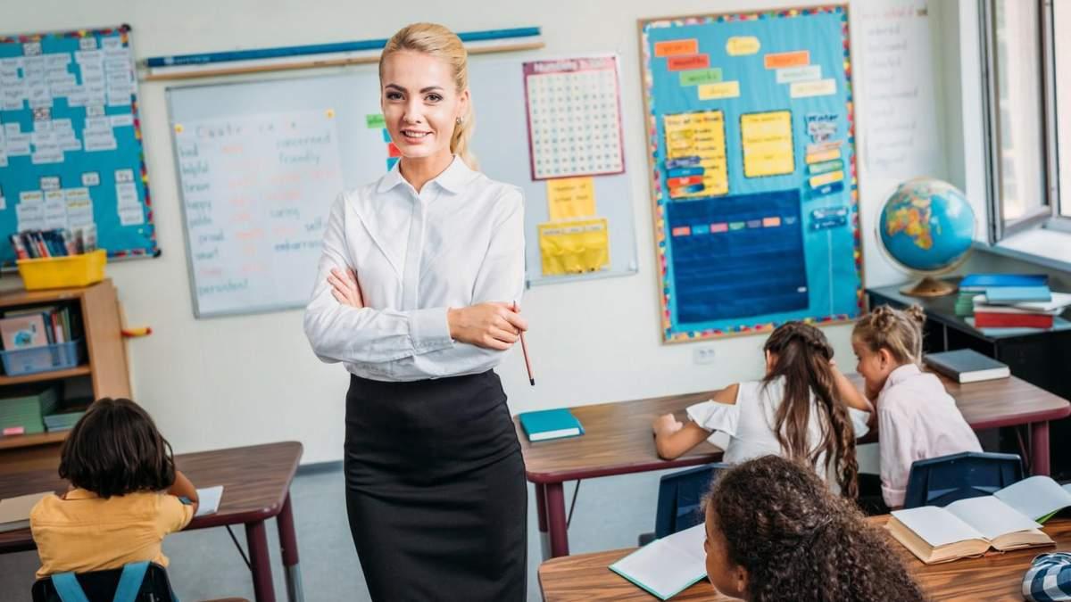 Як вчителеві не піддаватися на провокації учнів: поради експерта