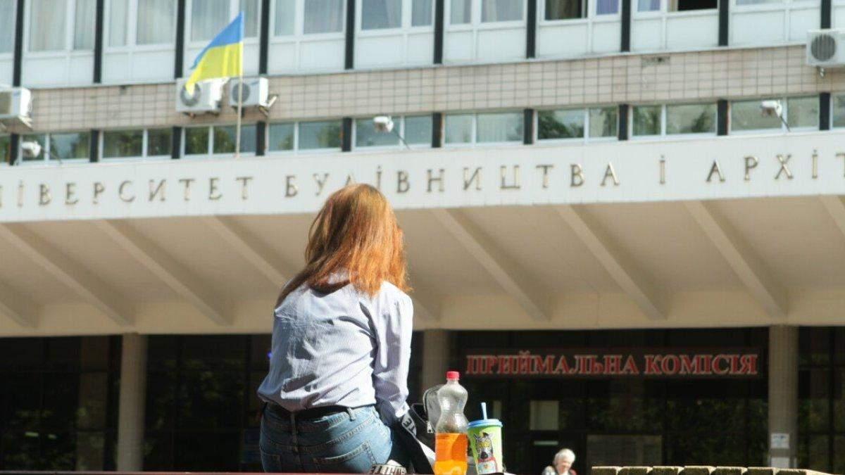 Поступление 2021, Украина: даты и новые условия для абитуриентов