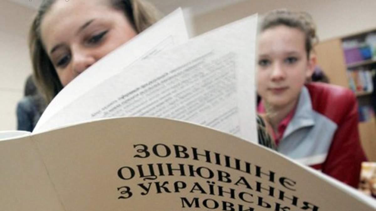 Школярі зможуть отримати премію за ЗНО: в Раді зареєстрували проєкт
