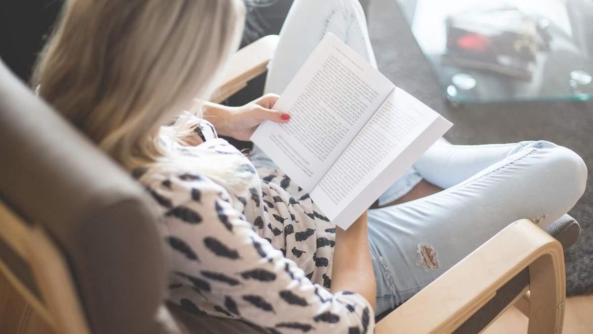 Класика зі школи: популярні книги з'явилися у вільному доступі