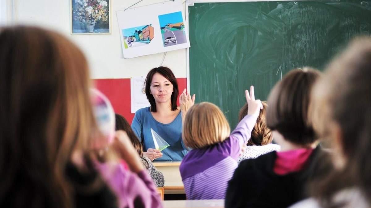 Уроки в школі