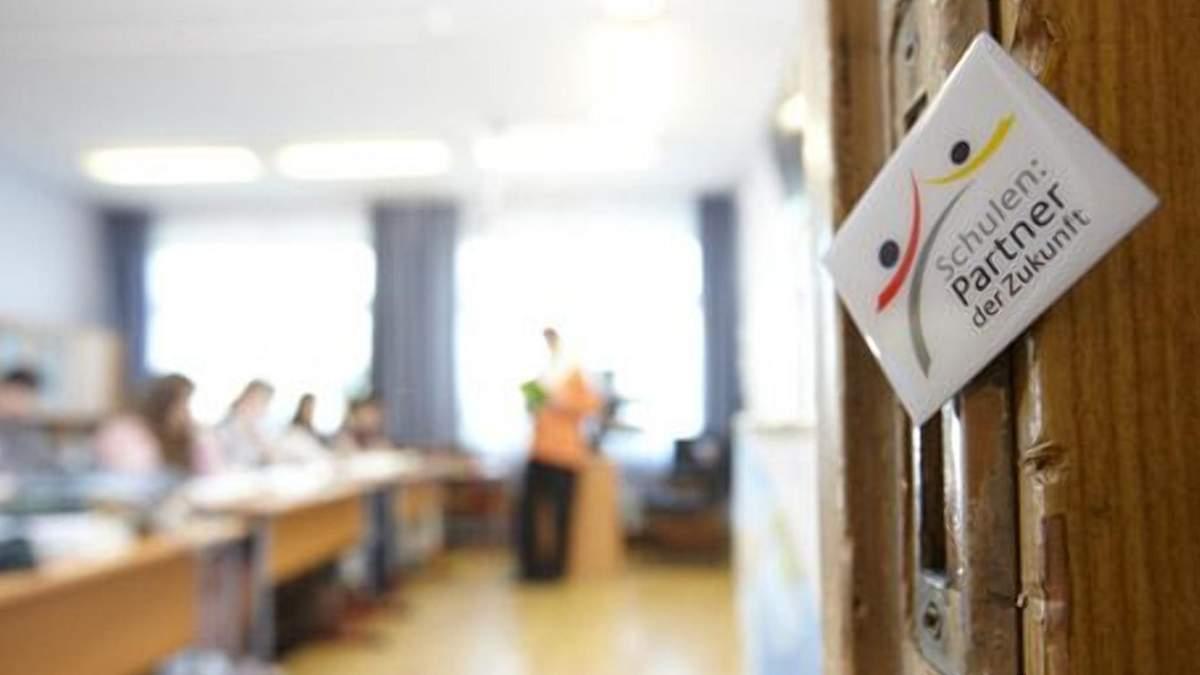 Проект PASCH: украинские школы продолжат сотрудничество с Германией
