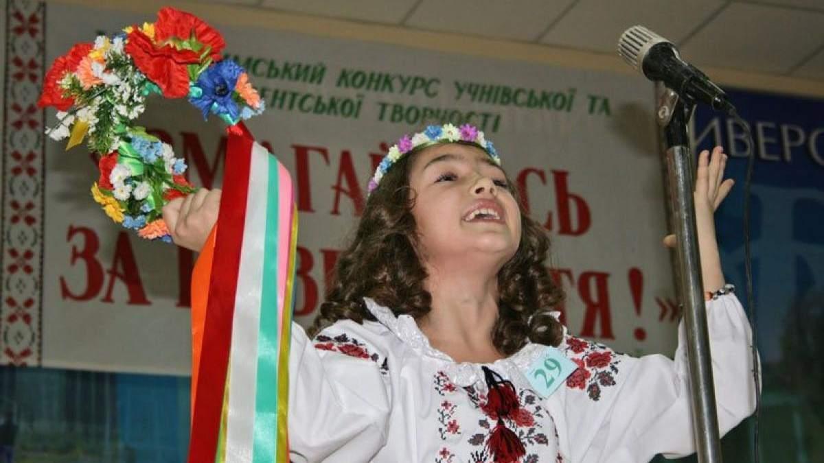 Проведут конкурс, посвященный Лесе Украинке: как принять участие