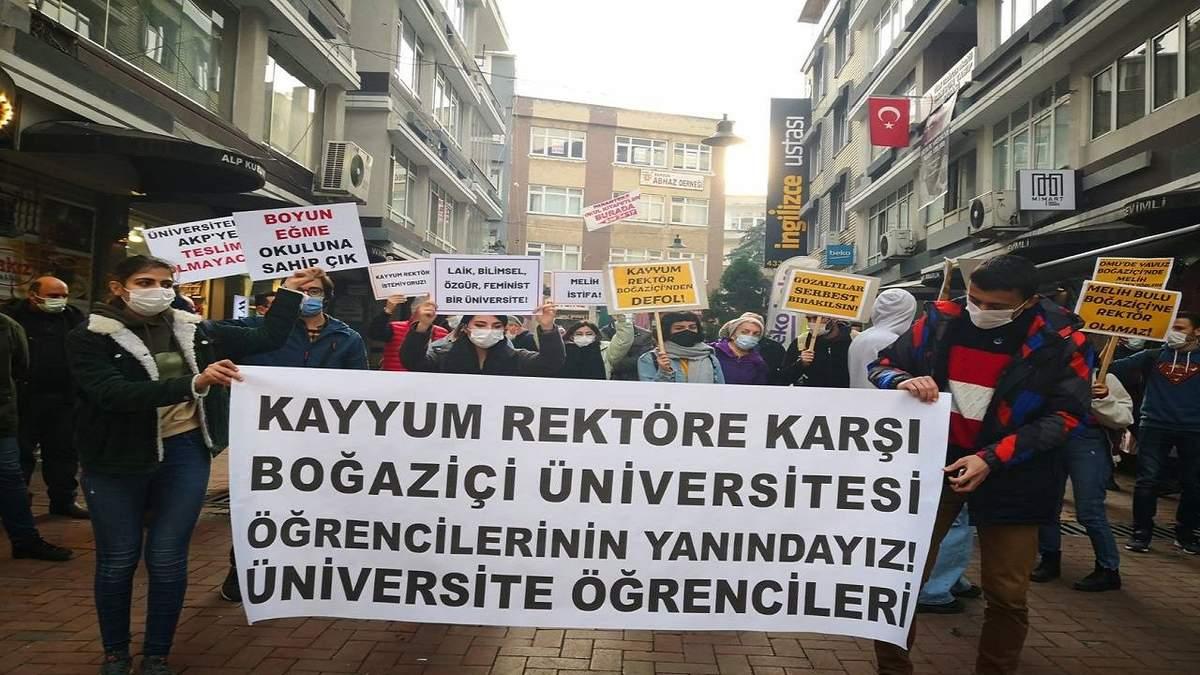 Протести в Туреччині