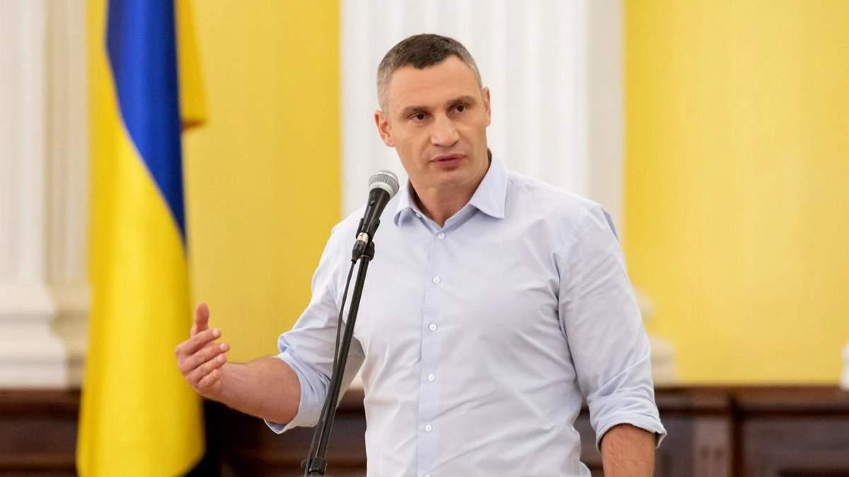 В Киеве хотят восстановить очное обучение для учеников 1 – 4 классов