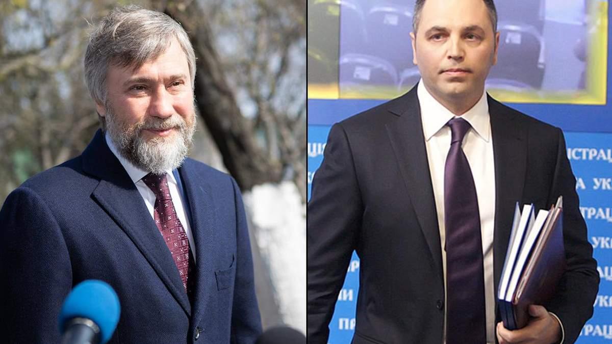 Утвердили состав наблюдательного совета виша с Новинским и Портновым