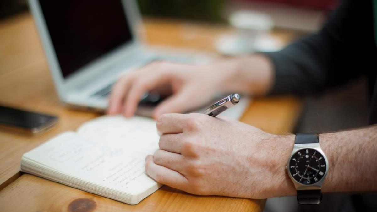 Самоосвіта для бізнесменів онлайн