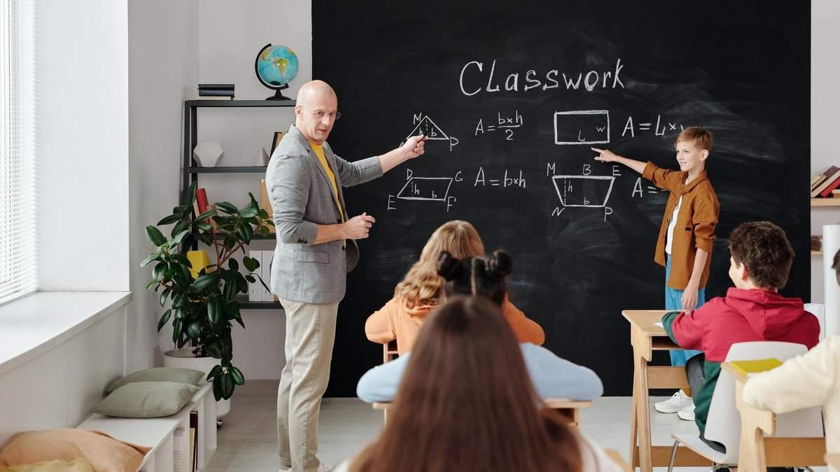 Что изменилось в образовательных профессиях