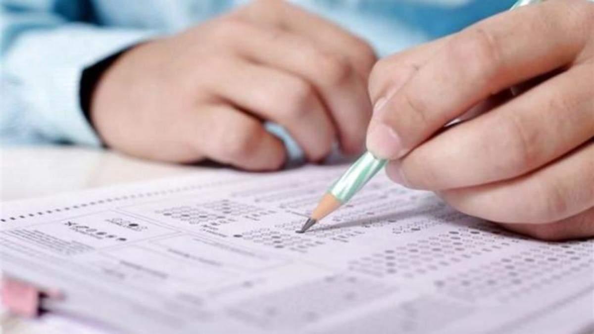 Онлайн-ДПА для учнів 9 класів: МОН спростувало інформацію