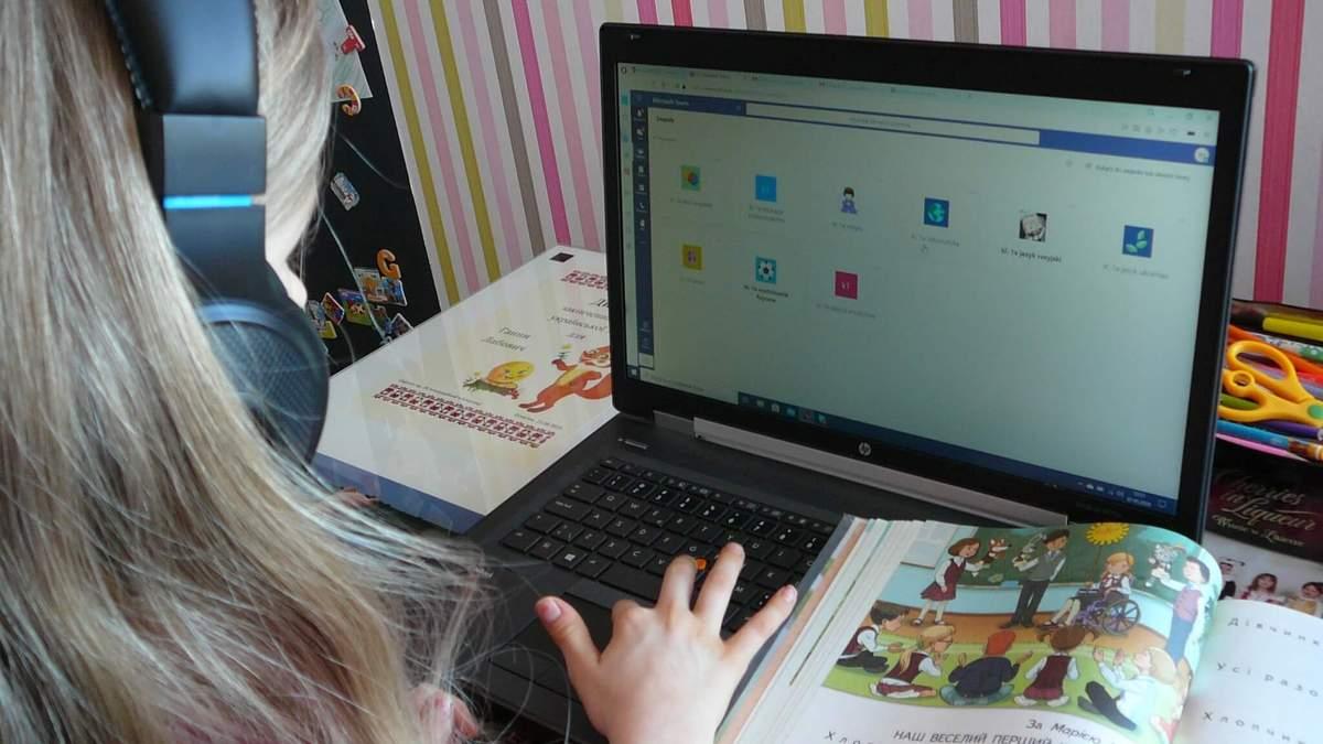 В Департаменте образования назвали преимущества онлайн-обучения