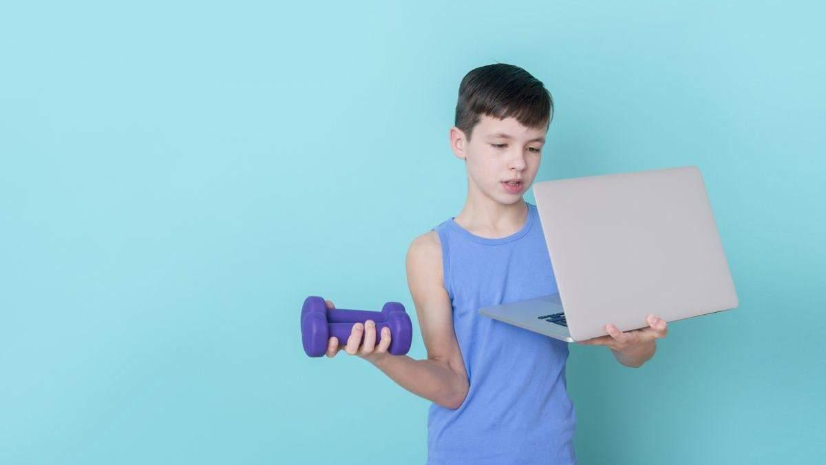 Як провести урок фізичної культури в умовах дистанційного навчання: поради