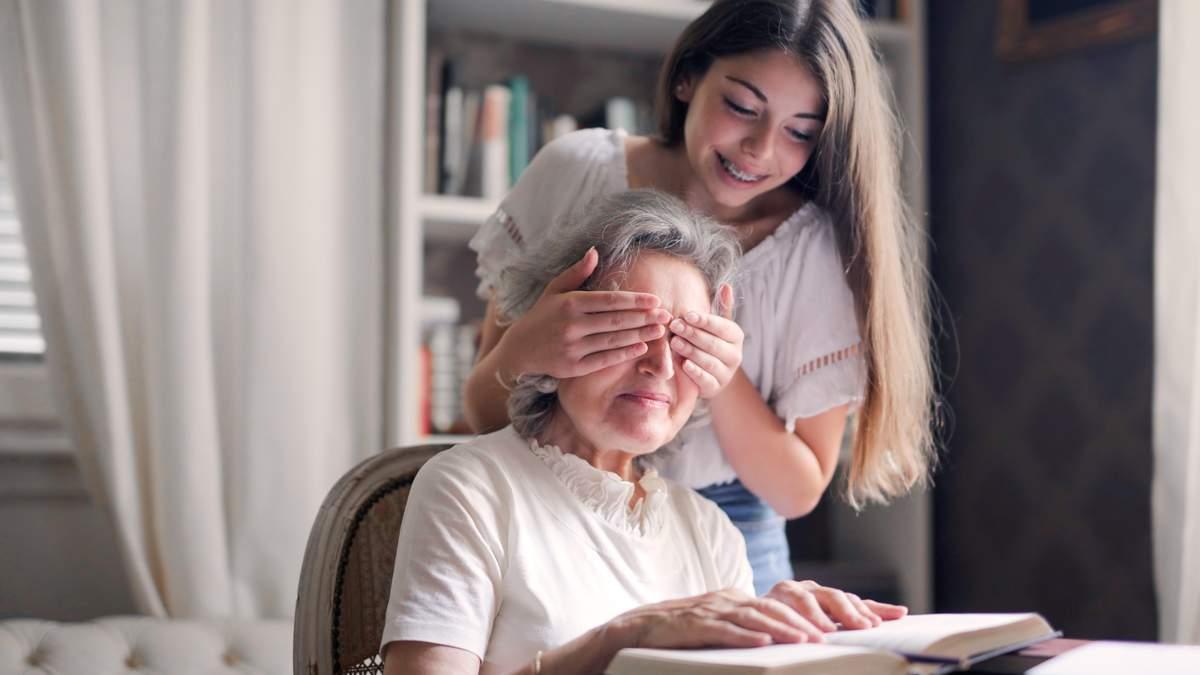 Старші люди також вступають до університетів