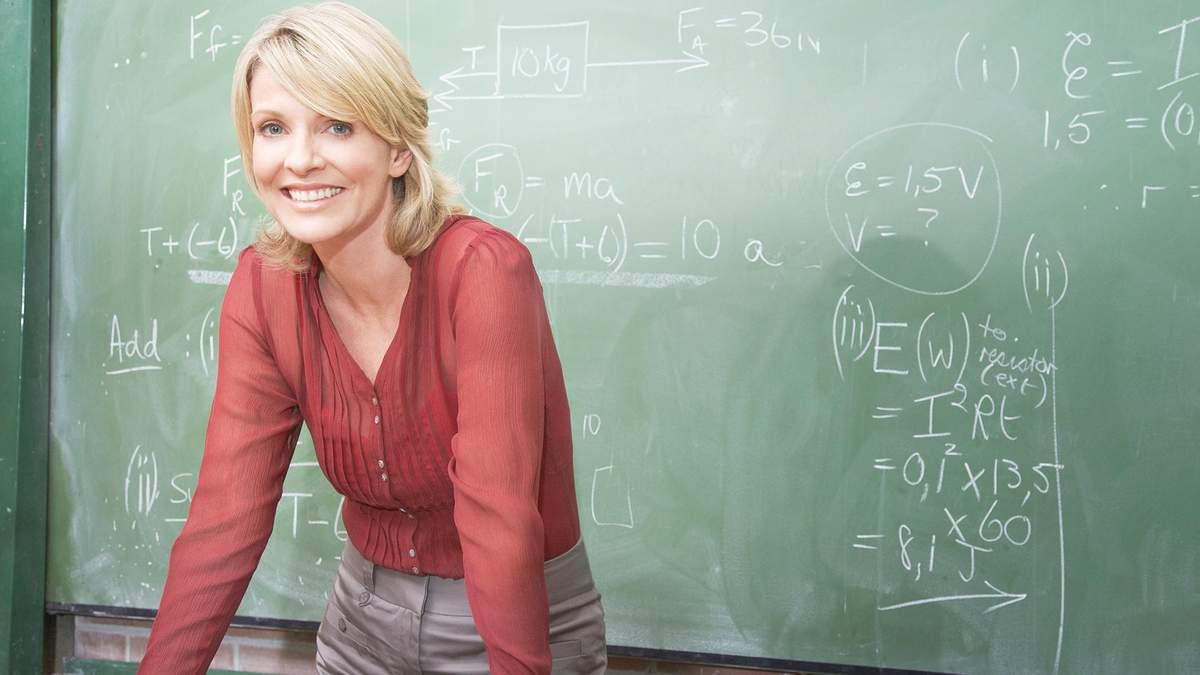 Учителям увеличили зарплаты на 20%: правительство приняло постановление