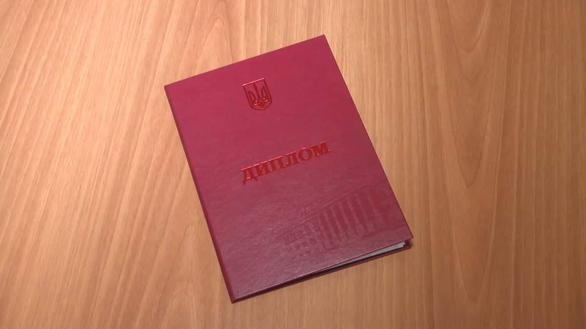 Червоні дипломи є радянською спадщиною, – проректор КНУ про зміни Міносвіти