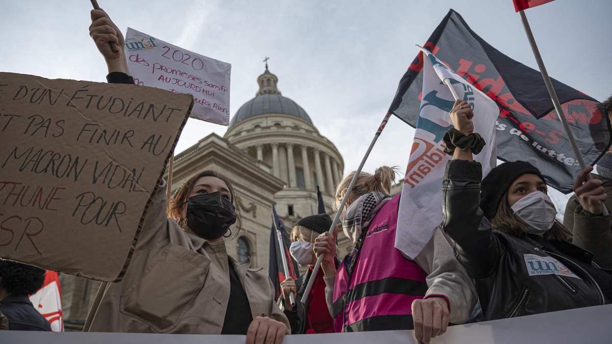 Протести студентів у Франції: вони вимагають повернутися до очного навчання – фото