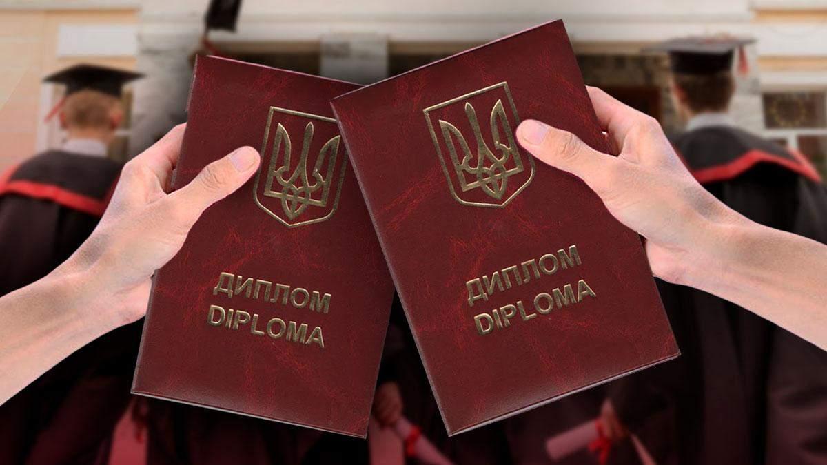 З 2021 року у вишах не будуть видавати червоних дипломів