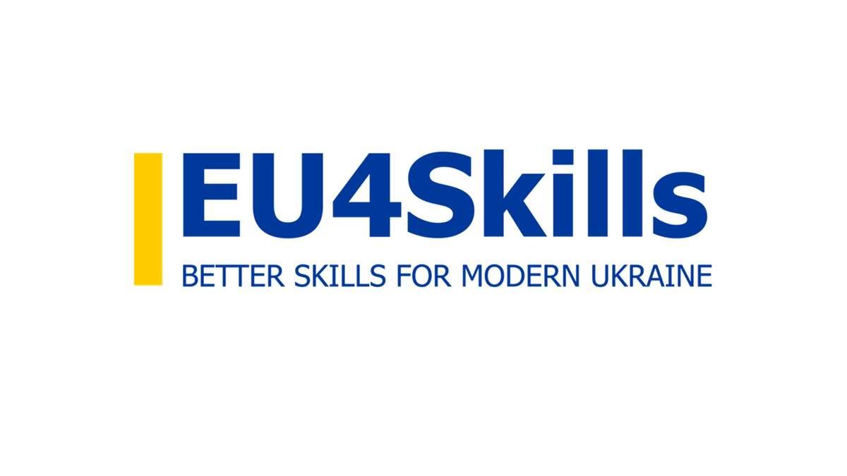 Реформа професійно-технічної освіти в Україні