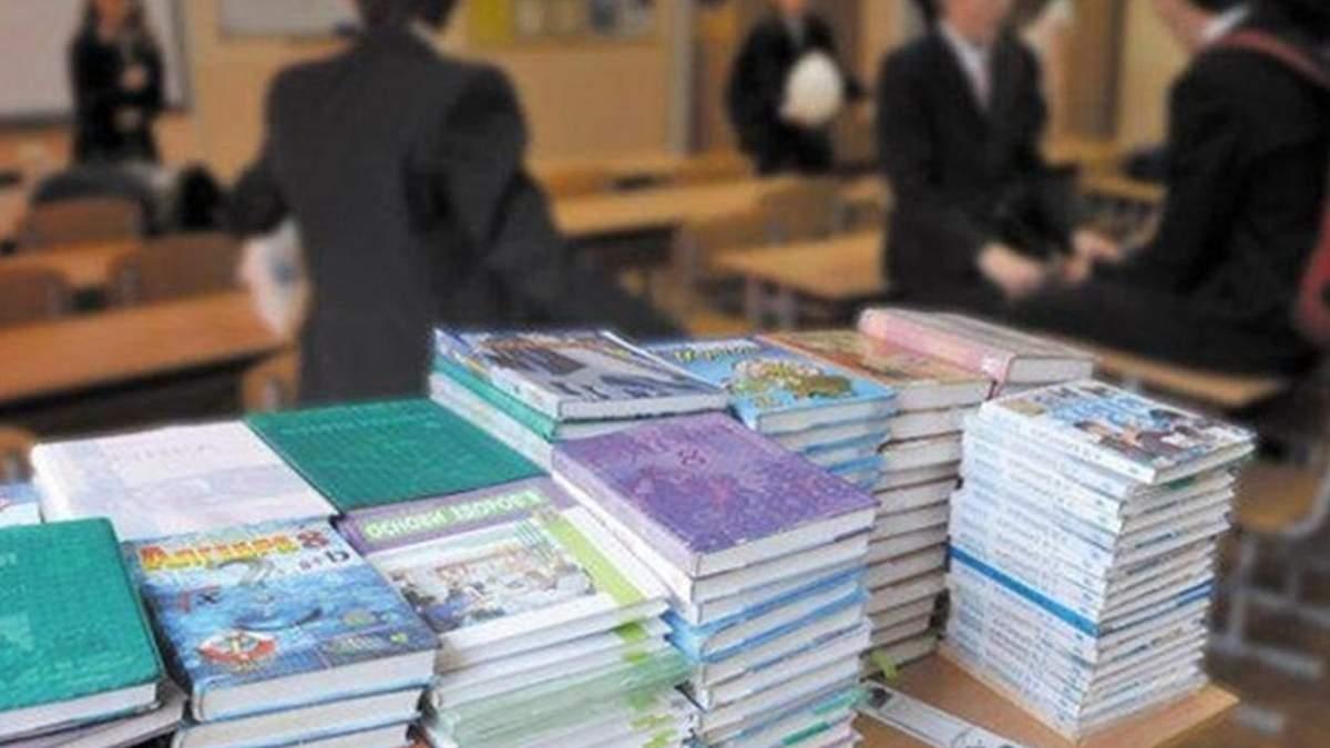 Суд обязал МОН пересмотреть учебники из истории Украини по Евромайдану
