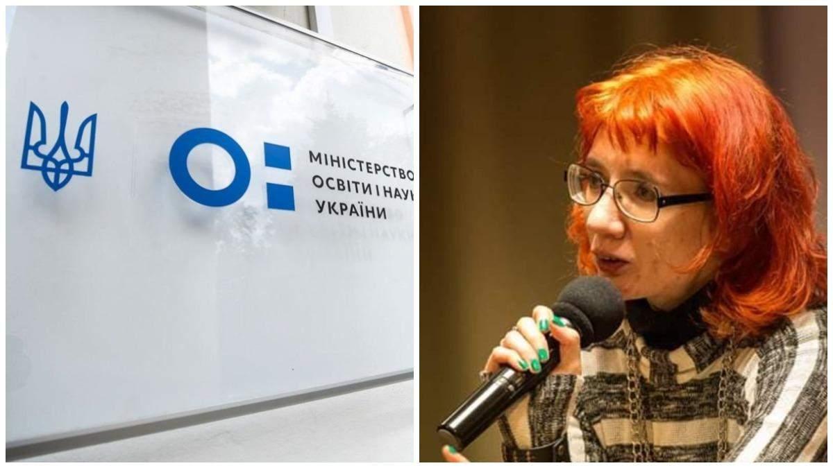 Тема языка должна обсуждаться, – МОН о ситуации с преподавательницей Бильченко