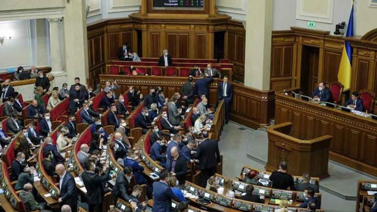 Рада підтримала зміни до закону щодо виборів ректора у вишах