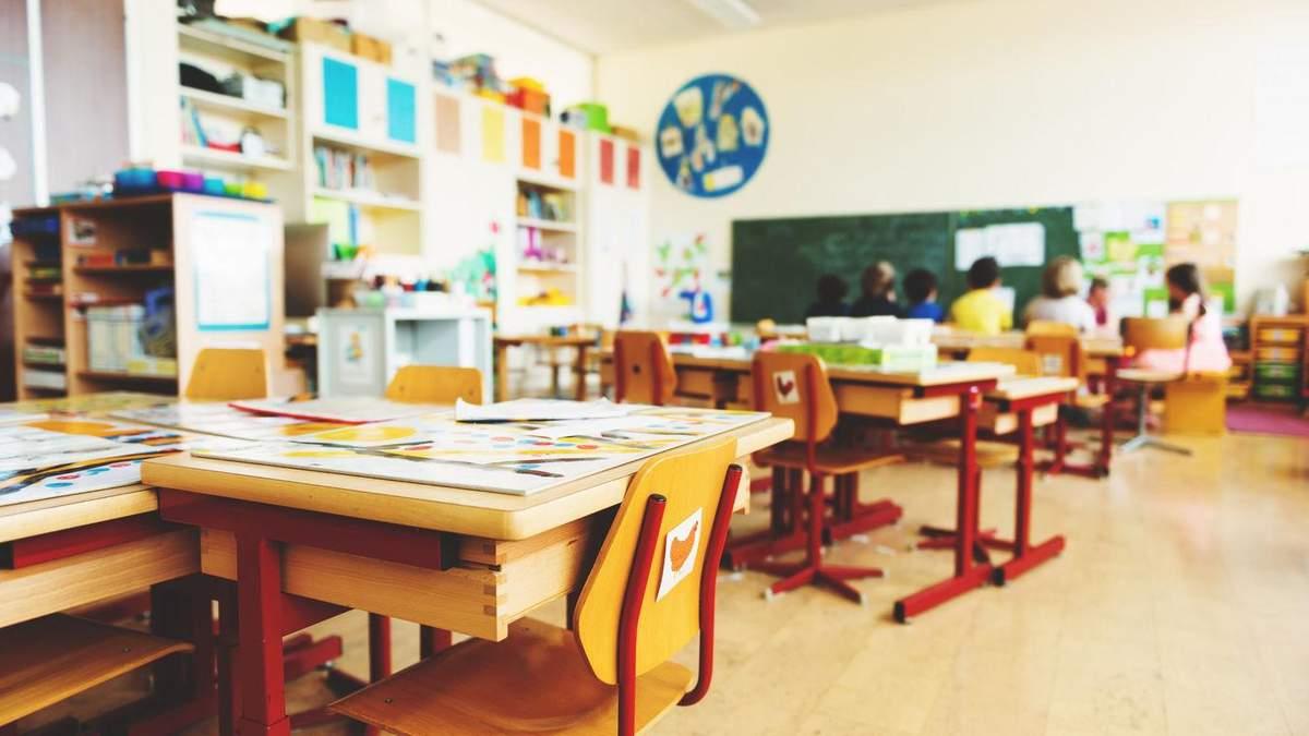 У 2020 році в Україні надлишково утримували 4 тисячі класів, – Мінфін