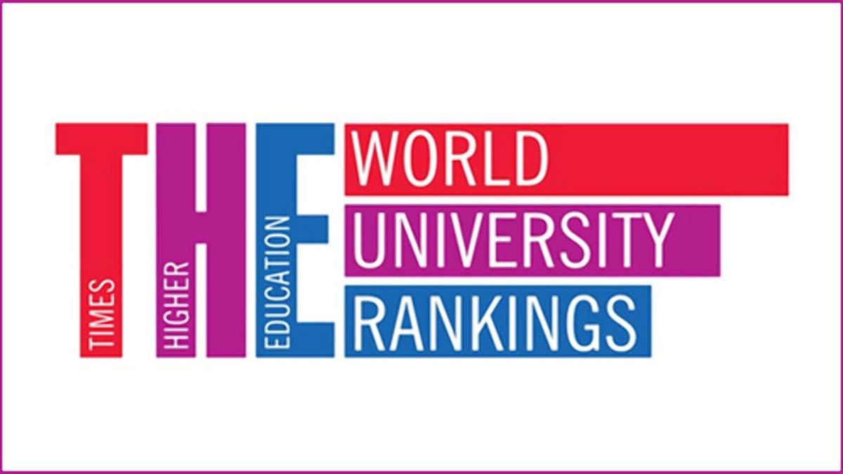 Рейтинг найкращих університетів світу