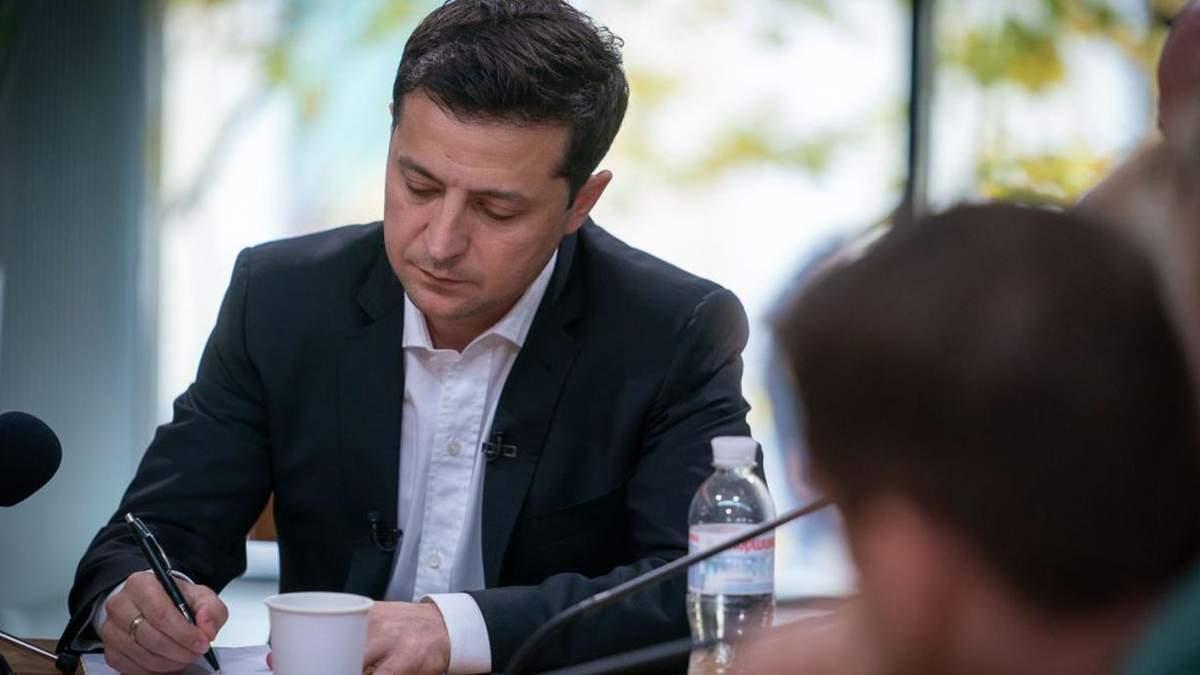 Зеленський затвердив стипендії за ЗНО, премії за олімпіади і гранти