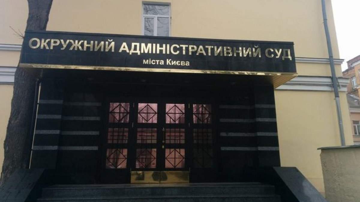 Новое украинское правописание отменили в Окружном административном суде, – адвокат