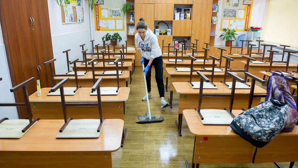 Учні не мають прибирати класи: вимоги нового санітарного регламенту